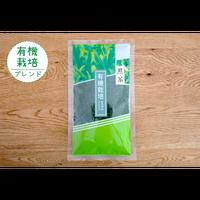 煎茶「有機栽培ブレンド」200g  「送料220円」