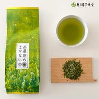 徳用番茶 抹茶入り「茶農家のまかない茶 」250g  (送料230円)