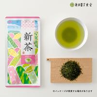 限定新茶「八十八夜C」チャック付平袋60g (送料230円)