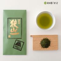 深蒸し煎茶「狭山一」100g