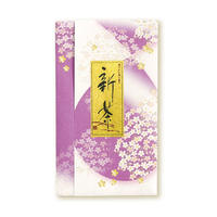 初摘み新茶「萩の露」100g 「送料220円」
