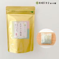 テアニン煎茶ティーバッグ 5g×14包