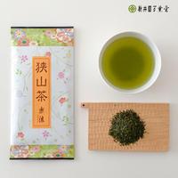 深蒸し煎茶「楽浪」100g  (送料220円)