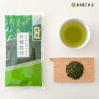 深蒸し煎茶「有機栽培ブレンド-煎茶-」200g