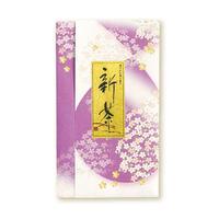 初摘み新茶  「萩の露」100g
