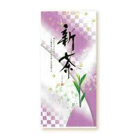 初摘み新茶 「若月」100g 「送料220円」