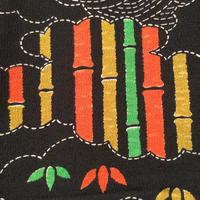 袷 正絹 黒地に橙・緑・山吹色の竹柄 z157