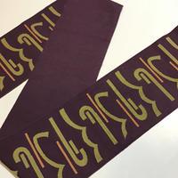 綿 半幅帯 濃紫地・幾何学柄 ob75