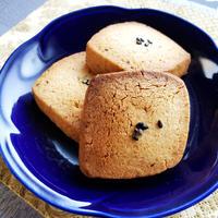 ふくふくみそクッキー/ Homemade Miso Biscuit