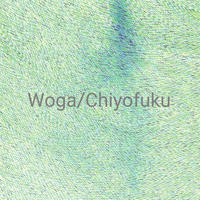 Woga ポストカード5枚セット東北チャリティー A/ Charity for TOUHOKU, post card set A