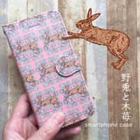 iPhone手帳型ケース/ Book-style iPhone case