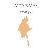 【ミャンマー】ユワンガン - 100g