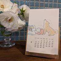 宇井千晶 2020年カレンダー