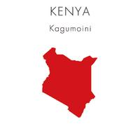 【ケニア】カグモイニ - 100g