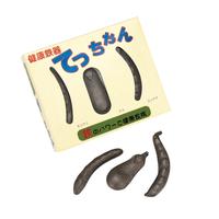 099-07 健康鉄器 てっちゃん