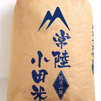 白米27kg (特別栽培米)