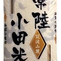 玄米3kg (特別栽培米)