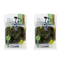 マーちゃん漬2パックセット【送料無料】