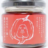 食べるラー油・スコーピオン 瓶 110g