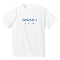 NEW! 「ODORU」Tシャツ