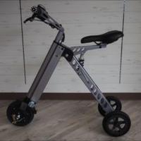 折り畳み 電動三輪車 ダークグレー 商品番号4395