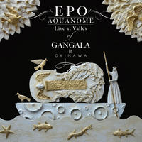 CD+DVD「AQUANOME Live at Valley of GANGALA in Okinawa」