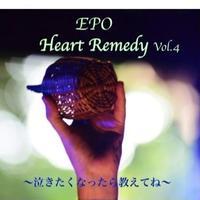 セミナー&ライブ『Heart Remedy Vol.4〜泣きたくなったら教えてね〜