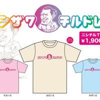 ニシチルTシャツ