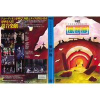 「風回廊」DVD