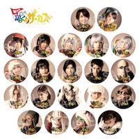 舞台劇「からくりサーカス」ランダム缶バッチ3個セット(全21種)