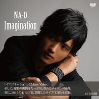 DVD『Imagination』