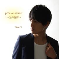 Mini Album『Precious time -光の旋律-』