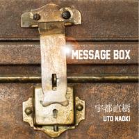 Full Album『MESSAGE BOX』