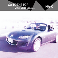 MUSIC VIDEO DVD 『GO TO THE TOP』(+Making)