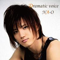 Mini Album『Dramatic Voice』