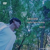 DVD『DESTINY    Music Video+making』