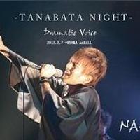 """LIVE DVD『NA-O """"TANABATA NIGHT"""" 大阪公演 @amHALL 2012.7.7』"""