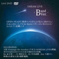 LIVE DVD『NA-O Dream Live -Band Ver- 』2015/8/6@大阪 Flamingo the Arusha
