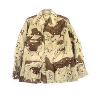 Choco-chip  camouflage jacket (spice)