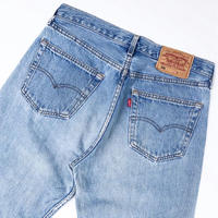 "Levi's 501 ""Made in France"" (spice)"