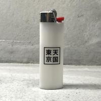 "WACKO MARIA ""天国東京 LIGHTER ""  (white)"