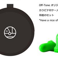 """Off-Tone オリジナルカラビナ付きケースと耳栓のセット""""Have a nice off !"""""""