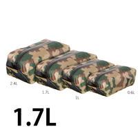 【DM便180円】GRANITE GEAR CLASSIC CAMO ZIPDITTY 1.7L 2個セット