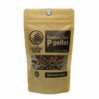 conifer cone|P-pellet