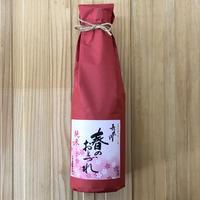 長良川 春のおとずれ しぼりたて純米 720ml
