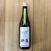 竹雀 槽搾り 純米無濾過生原酒 720ml