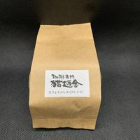 カフェインレス・コーヒー 100g