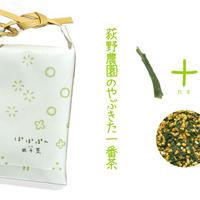 ぽぽぽん 米たす茶 100g