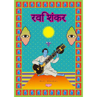 A2 poster (Ravi Shankar)