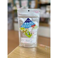 オランダ産オトナのヤギミルク【低脂肪】50g